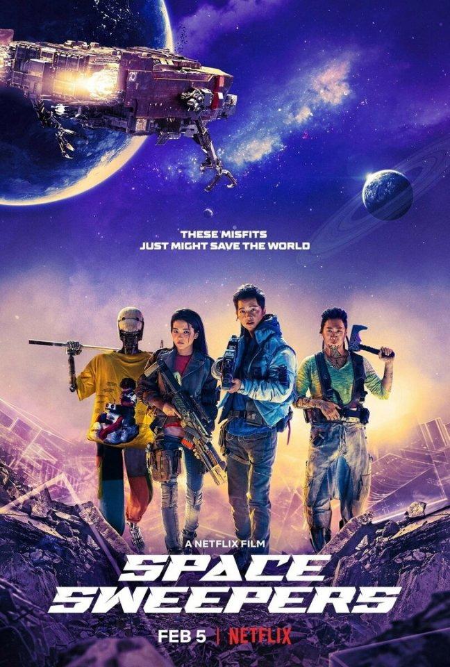 Космические чистильщики (2021) ✔