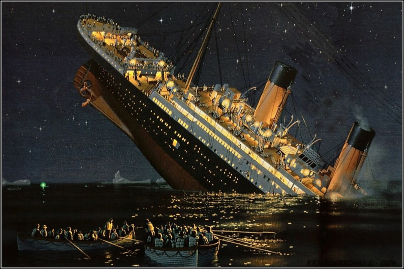 Крушение «Титаника».