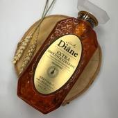 Шампунь кератиновый с эффектом выпрямления Perfect Beauty Extra Smooth & Straight Shampoo