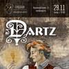 29.11 The Dartz  в Санкт-Петербурге