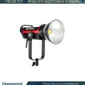 Aputure Light Storm LS C300d II