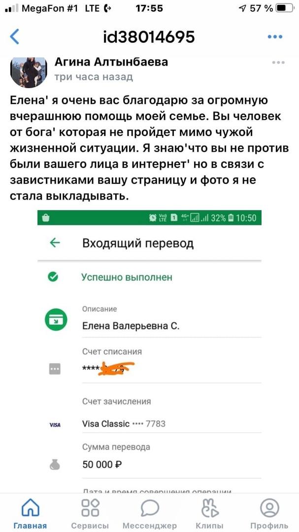 Вчера Агина Алтынбаева(Ангилина Ахметшина по паспорту) выложила у себя на страни...