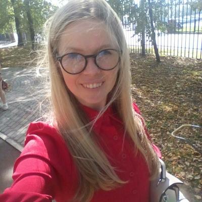 Юлия Суркова, Ижевск