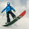 Ex3mePro/Сноуборд/Горные лыжи/Кайт