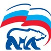 Единая Россия - Раменское