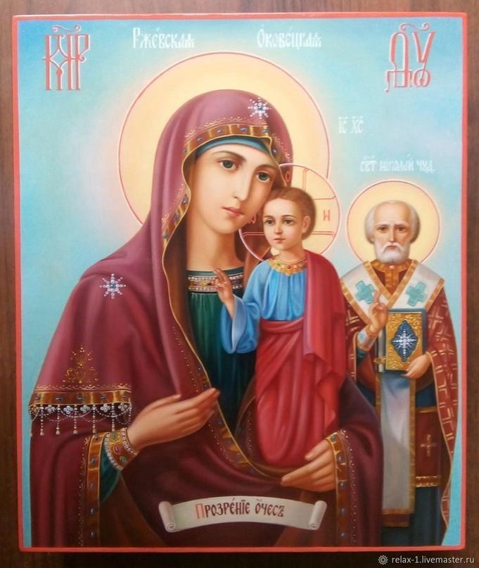 Редкая икона Богородицы со Святителем Николаем Чудотворцем