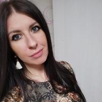 ОльгаТрасковская