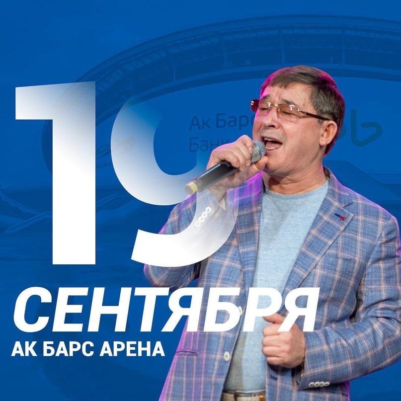 Сегодня последний день выборов депутатов Государственной Думы РФ.