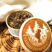 """Чай Саган Дайля, с цветами, редкий вид """"Элитный"""" в подарочной деревянной шкатулке"""