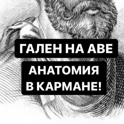 Анастасия Иванова, Канск