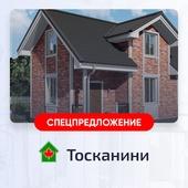 Проект DM-7 TOSCANINI (ТОСКАНИНИ)