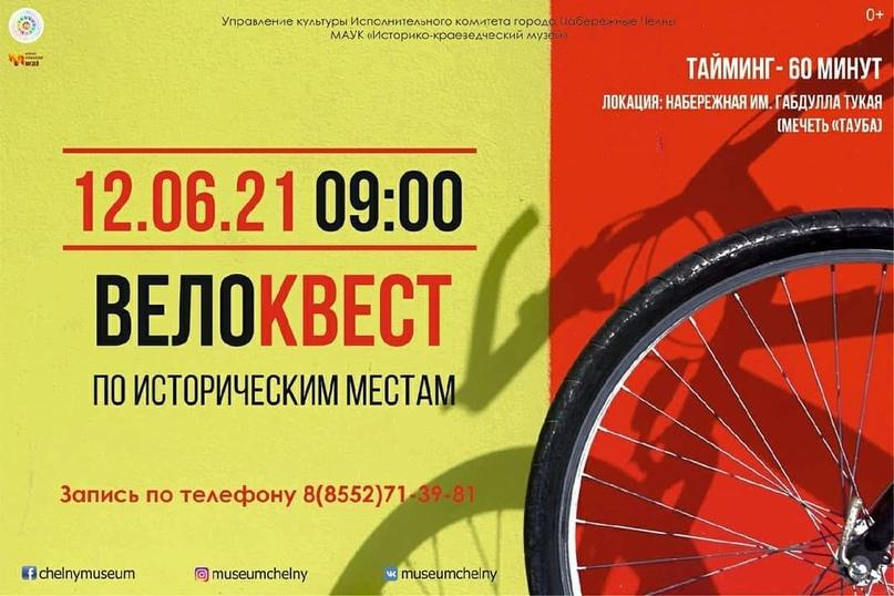 🇷🇺12 июня наша страна по традиции отметит День России. Для россиян – это праздни...