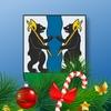 Администрация Ярославского муниципального района