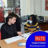 Подготовка к IELTS индивидуально в офисе
