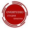OVGstudio.ru |  Cтудия красоты