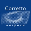 CORRETTO - матрасы и кровати