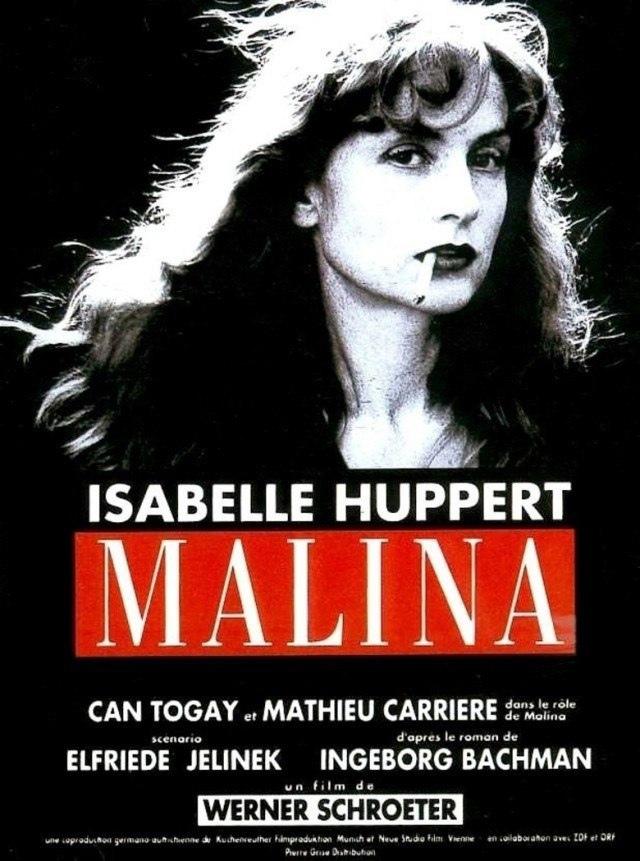 «Малина»   Malina, 1991