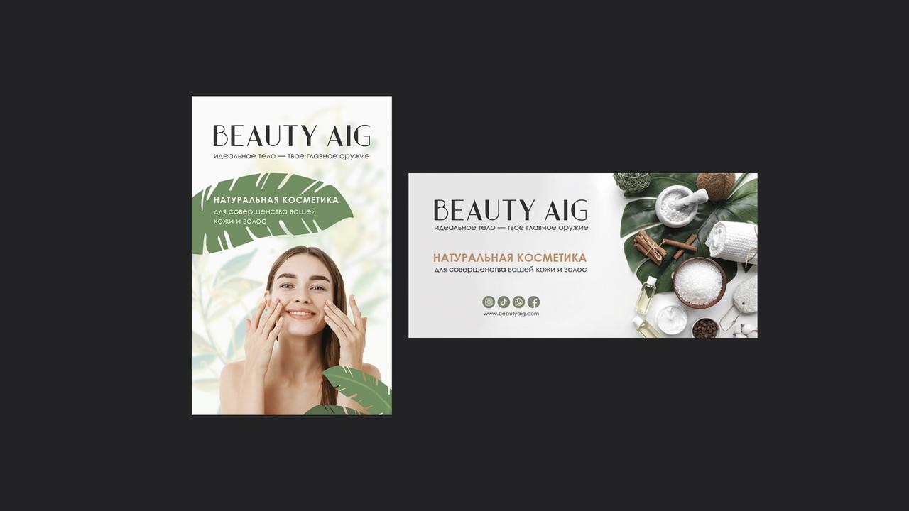 https://www.behance.net/gallery/116164627/Branding-Natural-cosmetics