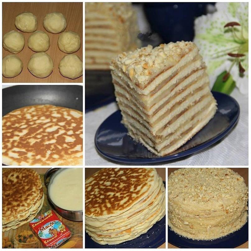 Торт со сгущенкой на сковороде.❤