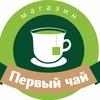 Казахстанский Чай в Магнитогорске.