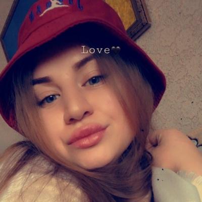 Ксения Имомова, Челябинск