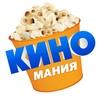 Киномания ► Фильмы и сериалы