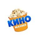 Киномания ► Фильмы и сериалы   паблик