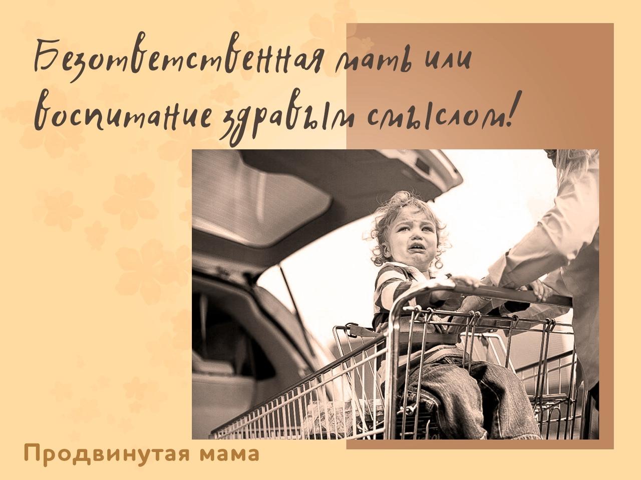 От администратора. То что материнство не должно быть трудным, я уже поняла давно...