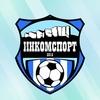"""Д.Ф.К. """"Инкомспорт""""   Футбольная школа    Крым"""