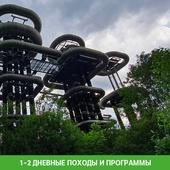Поход к «Башням Тесла», куполу-гиганту и Ново-Иерусалимскому монастырю (Подмосковье))