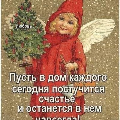 Татьяна Ларина, Атырау