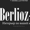 Берлиоз-М