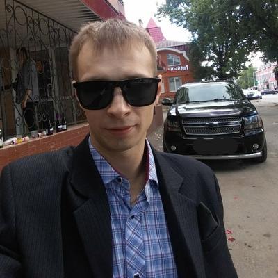 Евгений Самокатов