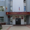 Администрация Цивильского района Чувашской Респу