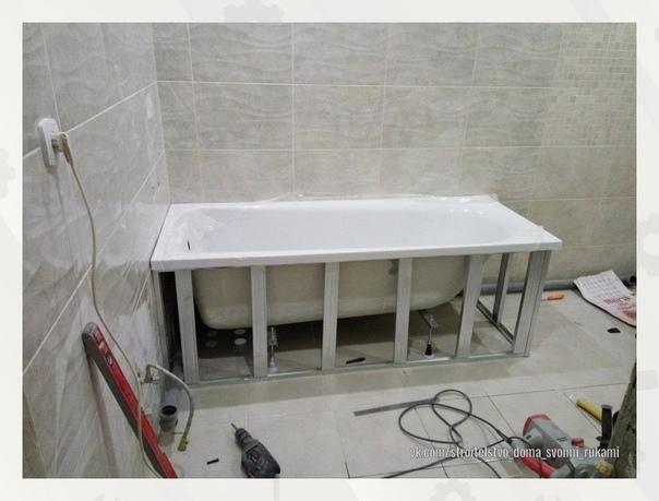 Наша ванная. Автор: И. Леонтьев