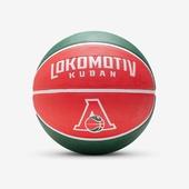 Мяч баскетбольный 2019