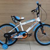 """Велосипед детский STAR sport 20"""" Голубой/Белый/Черн"""