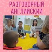 Для детей от 3-х лет