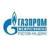 """ООО """"Газпром межрегионгаз Ростов-на-Дону"""""""