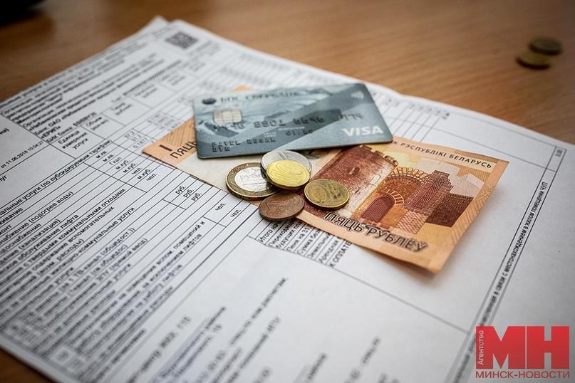 В Беларуси в жировках появится новая строка
