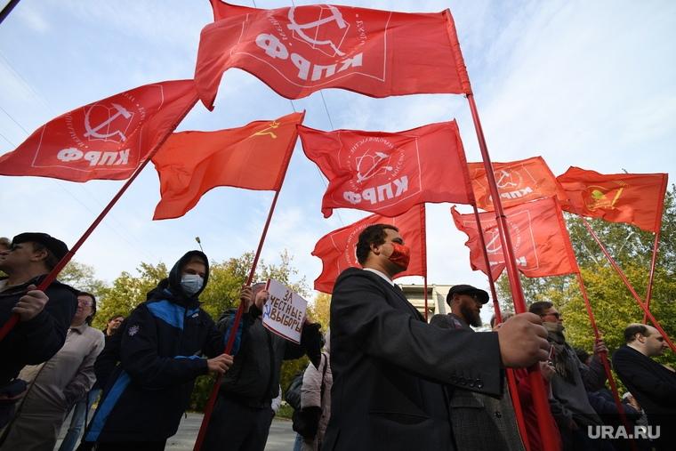 Тем временем, в Екатеринбурге коммунисты вышли на первый за два года протест