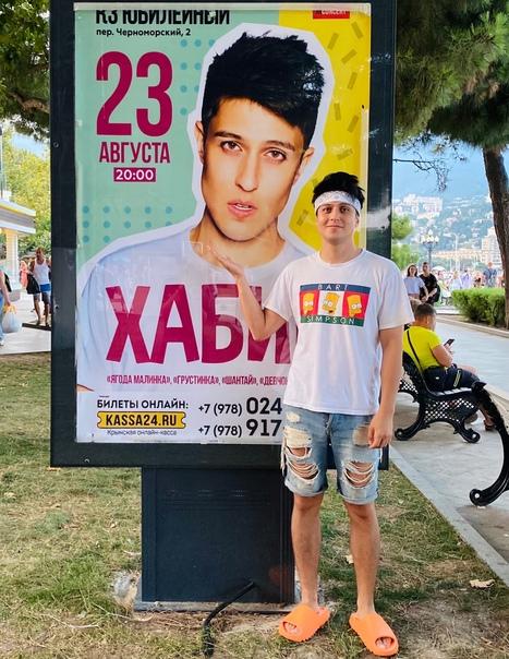 Хабиб Шарипов -  #11