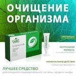 Клебаксан | Очищение лимфы и крови Клебаксан plus, 10 шт*10 мл, стрип-монодоза