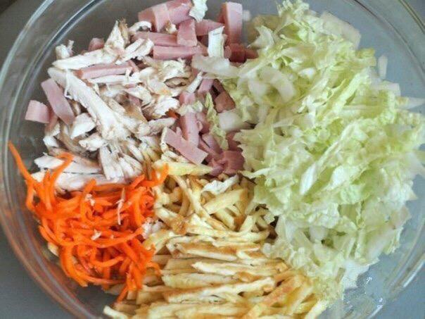 Сытный салат  «Анастасия».