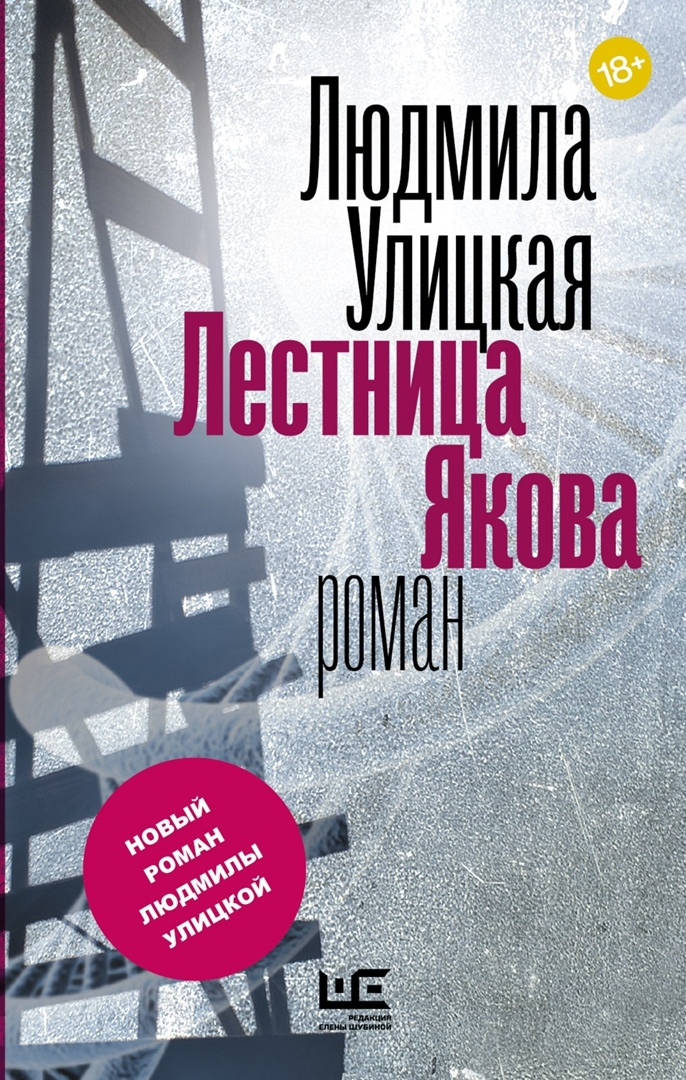 ТОП 10 противоречивых книг, действие которых происходит в России в начале XX века