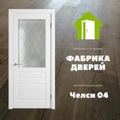 Межкомнатная дверь Челси 04 Эмаль
