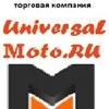Universal Moto