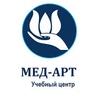 Учебный центр Мед-Арт. Пермь