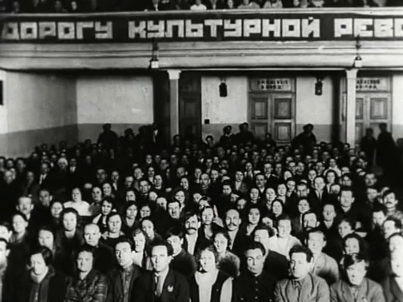 «Дмитрий Шостакович. Альтовая соната», 1981