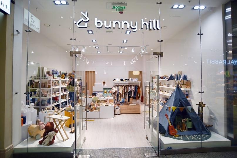 В магазин товаров для детей Bunny Hill требуется активный Консультант на постоянную работу!